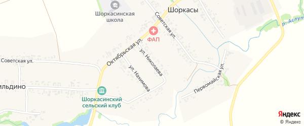 Улица Николаева на карте села Шоркас с номерами домов