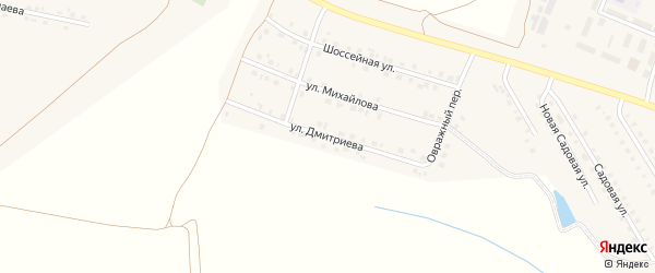 Улица Дмитриева на карте села Шихазаны с номерами домов