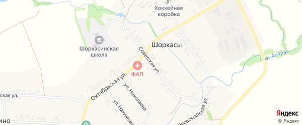 Советская улица на карте села Шоркас с номерами домов