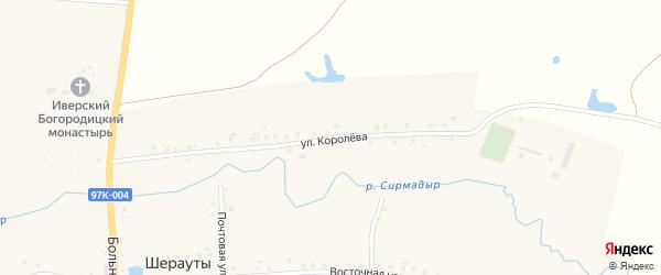 Улица Королева на карте села Шерауты с номерами домов