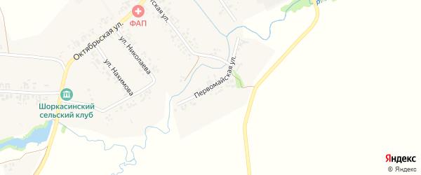 Первомайская улица на карте села Шоркас с номерами домов