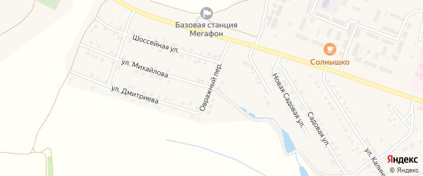 Овражный переулок на карте села Шихазаны с номерами домов