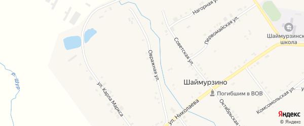 Овражная улица на карте деревни Шаймурзино с номерами домов