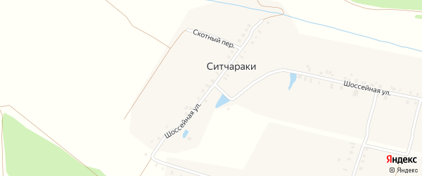 Шоссейная улица на карте деревни Ситчараки с номерами домов