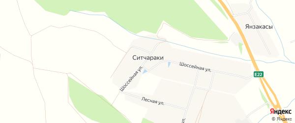 Карта деревни Ситчараки в Чувашии с улицами и номерами домов