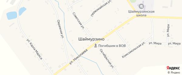 Октябрьская улица на карте деревни Шаймурзино с номерами домов