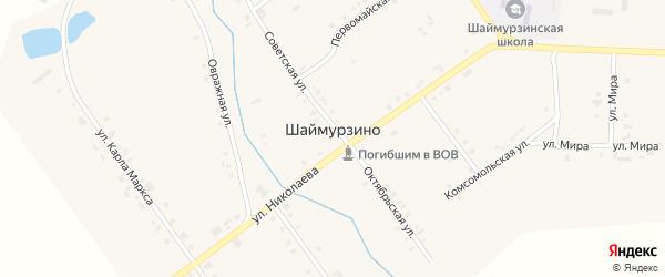 Советская улица на карте деревни Шаймурзино с номерами домов