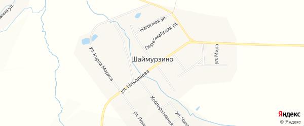 Карта деревни Шаймурзино в Чувашии с улицами и номерами домов