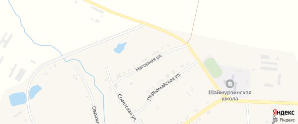 Нагорная улица на карте деревни Шаймурзино с номерами домов