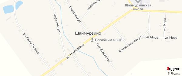 Улица Николаева на карте деревни Шаймурзино с номерами домов