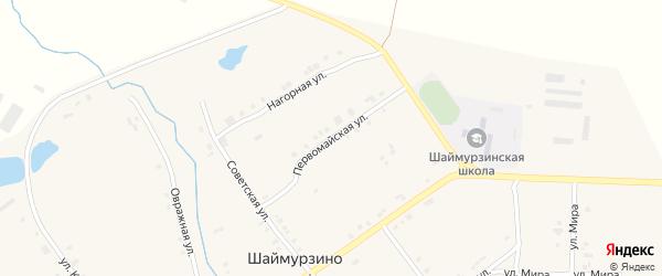 Первомайская улица на карте деревни Шаймурзино с номерами домов
