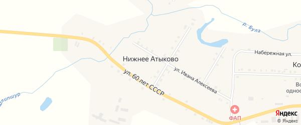 Улица 60 лет СССР на карте деревни Нижнее Атыково с номерами домов