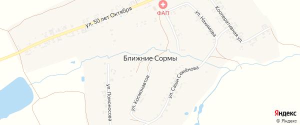 Улица Космонавтов на карте деревни Ближние Сормы с номерами домов