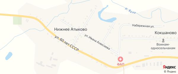 Улица Ивана Алексеева на карте деревни Нижнее Атыково с номерами домов