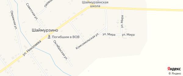 Комсомольская улица на карте деревни Шаймурзино с номерами домов