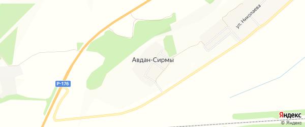 Карта деревни Авдана-Сирмы в Чувашии с улицами и номерами домов