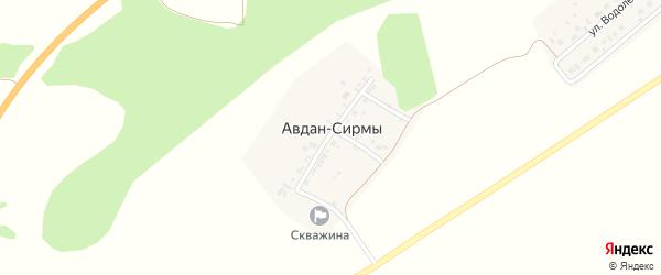 Улица 50 лет СССР на карте деревни Авдана-Сирмы с номерами домов
