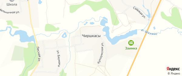 Карта деревни Чиршкасы (Синьяльского с/п) в Чувашии с улицами и номерами домов