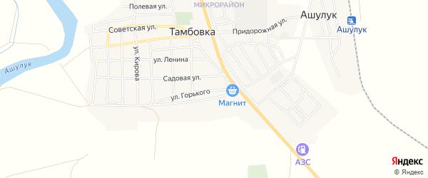 Карта села Тамбовки в Астраханской области с улицами и номерами домов