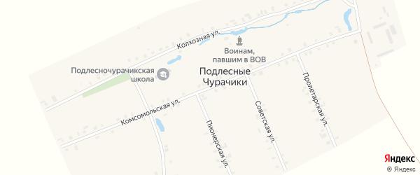 Комсомольская улица на карте деревни Подлесные Чурачики с номерами домов