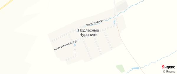 Карта деревни Подлесные Чурачики в Чувашии с улицами и номерами домов