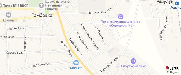 Коммунистическая улица на карте села Тамбовки с номерами домов