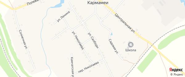 Улица Свободы на карте деревни Кармамеи с номерами домов