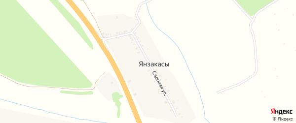 Садовая улица на карте деревни Янзакасы с номерами домов