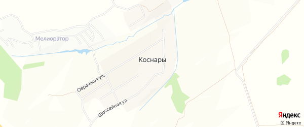 Карта деревни Коснар в Чувашии с улицами и номерами домов