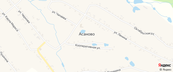 Кооперативная улица на карте деревни Асаново с номерами домов