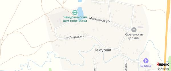 Улица Чиршкасы на карте села Чемурши с номерами домов