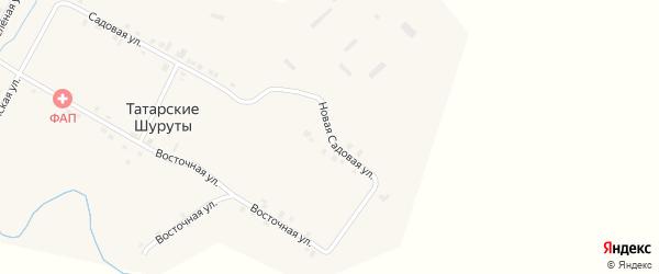 Новосадовая улица на карте деревни Татарские Шуруты с номерами домов