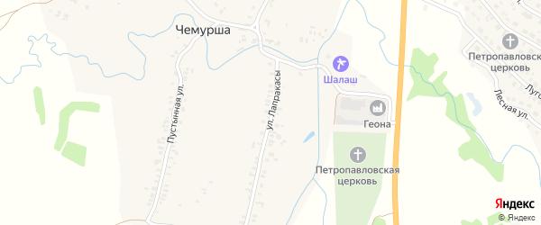 Улица Лапракасы на карте села Чемурши с номерами домов