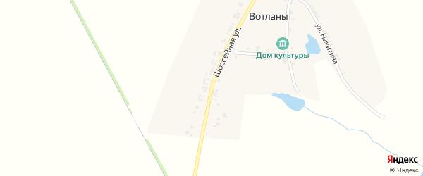 Шоссейная улица на карте деревни Вотланы с номерами домов