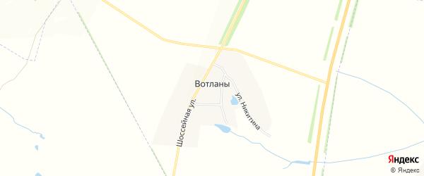 Карта деревни Вотланы в Чувашии с улицами и номерами домов