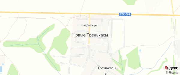 Карта деревни Новые Тренькасы в Чувашии с улицами и номерами домов