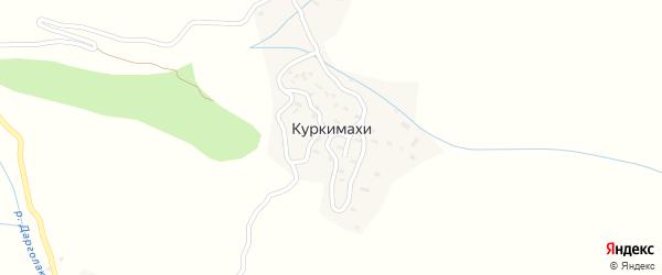 Центральная улица на карте села Куркимахи с номерами домов