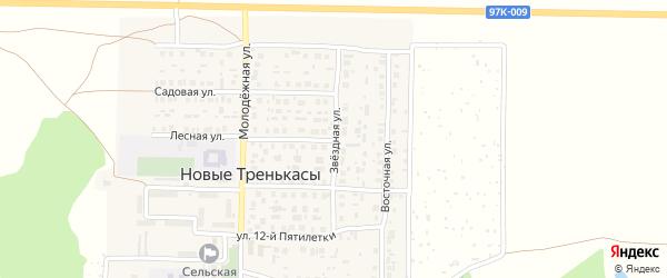 Звездная улица на карте деревни Новые Тренькасы с номерами домов