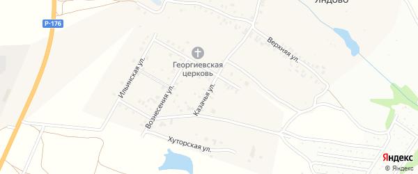 Казачья улица на карте деревни Яндово с номерами домов