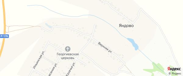 Верхняя улица на карте деревни Яндово с номерами домов