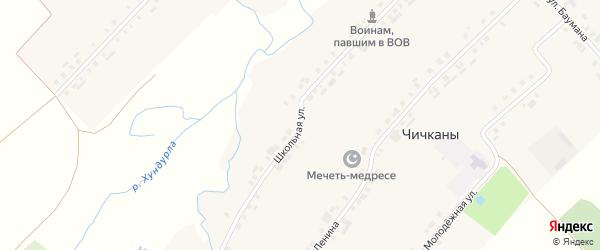 Школьная улица на карте деревни Чичкан с номерами домов