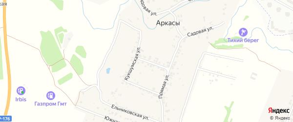 Кукшумская улица на карте деревни Аркасы с номерами домов