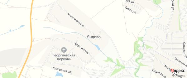 Карта деревни Яндово в Чувашии с улицами и номерами домов
