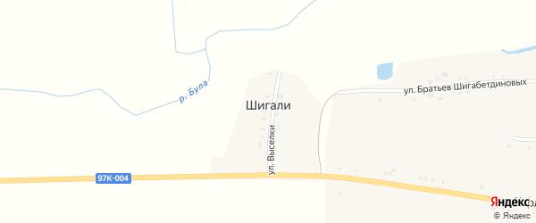 Улица Выселки на карте выселков Шигали с номерами домов
