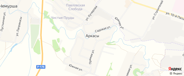 Карта деревни Аркасы в Чувашии с улицами и номерами домов