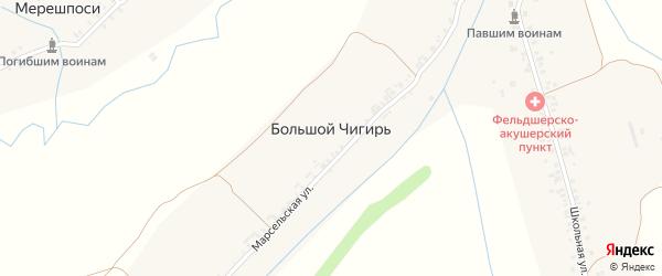 Улица Марсельского на карте деревни Большого Чигиря с номерами домов