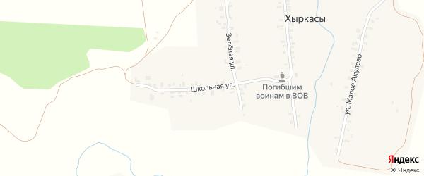 Школьная улица на карте деревни Хыркас с номерами домов