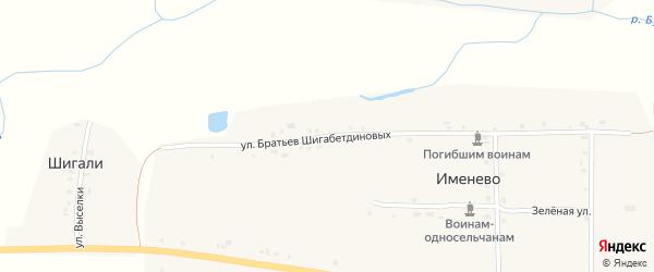 Улица Братьев Шигабетдиновых на карте деревни Именево с номерами домов