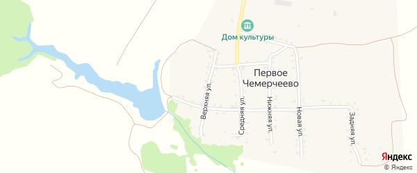 Верхняя улица на карте деревни Первое Чемерчеево с номерами домов