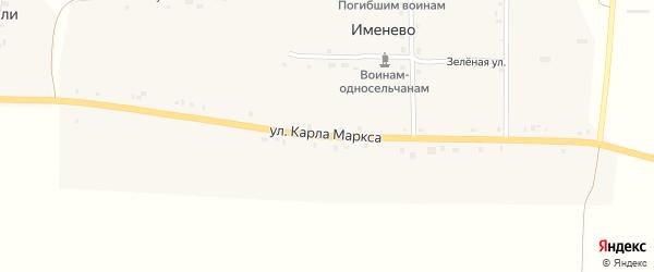 Улица К.Маркса на карте деревни Именево с номерами домов